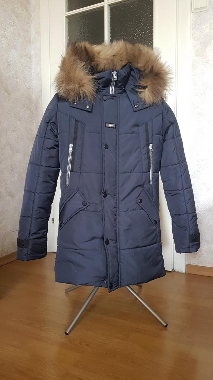 Зимняя подростковая куртка графит