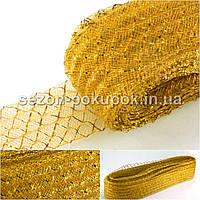 (≈20 метров) Регилин ГОФРА Ширина 4,5см Цвет - золото