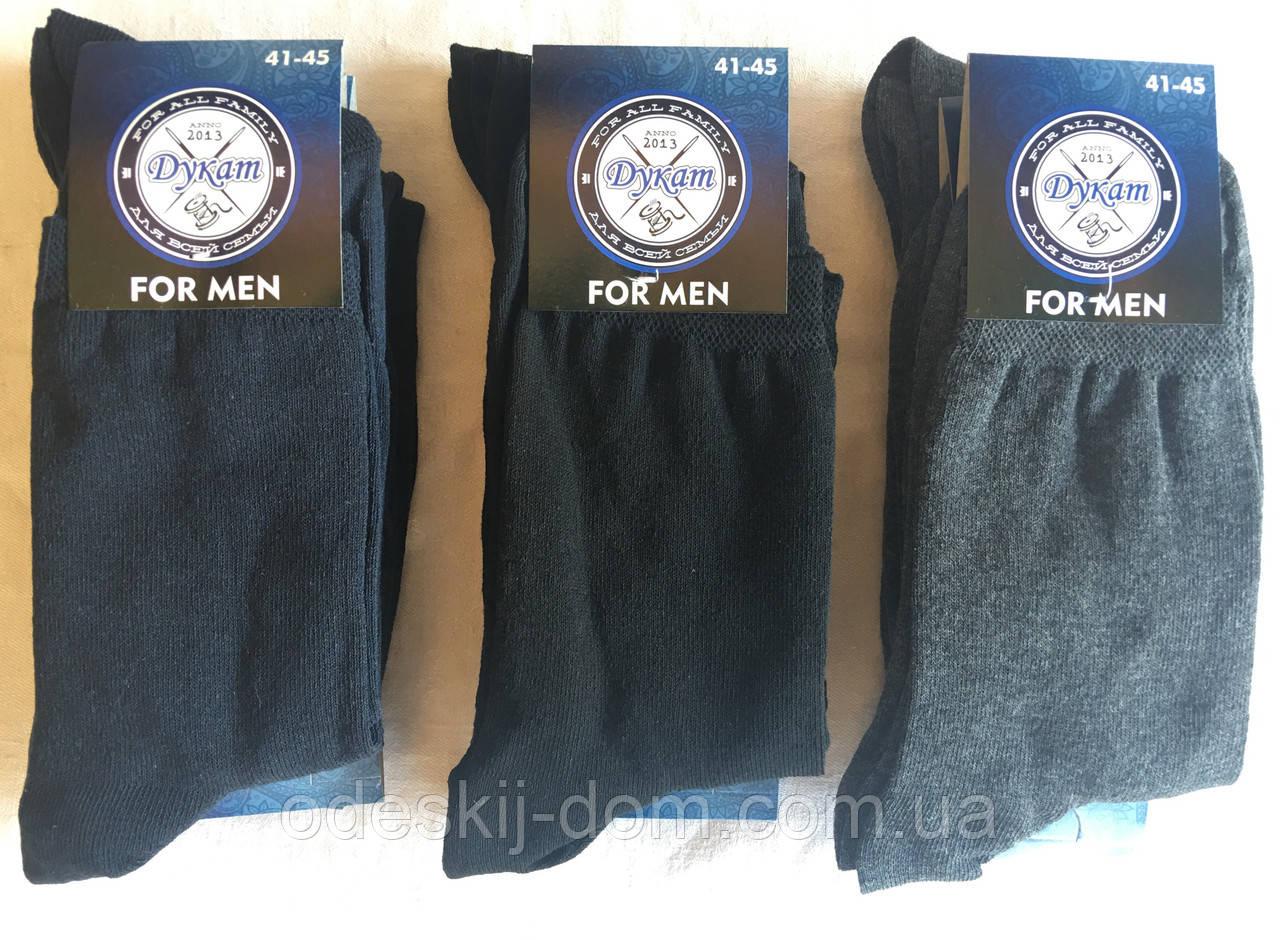 Мужские стрейчевые носки тм Дукат