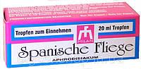 Возбуждающие капли - Spanische Liebestropfen (шпанская мушка)