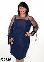 Платье женское, рукава сеточка, коктейльное батальное платье, большие размеры, разные цвета.