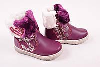 Сапожки для девочки зимние (цв.фиолетовый) L&L Размеры в наличии : 22,24,25,26 арт.1615C