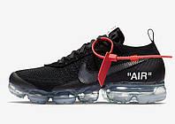 Кроссовки Off-White x Nike Air VaporMax ''Black'' ( реплика А+++)