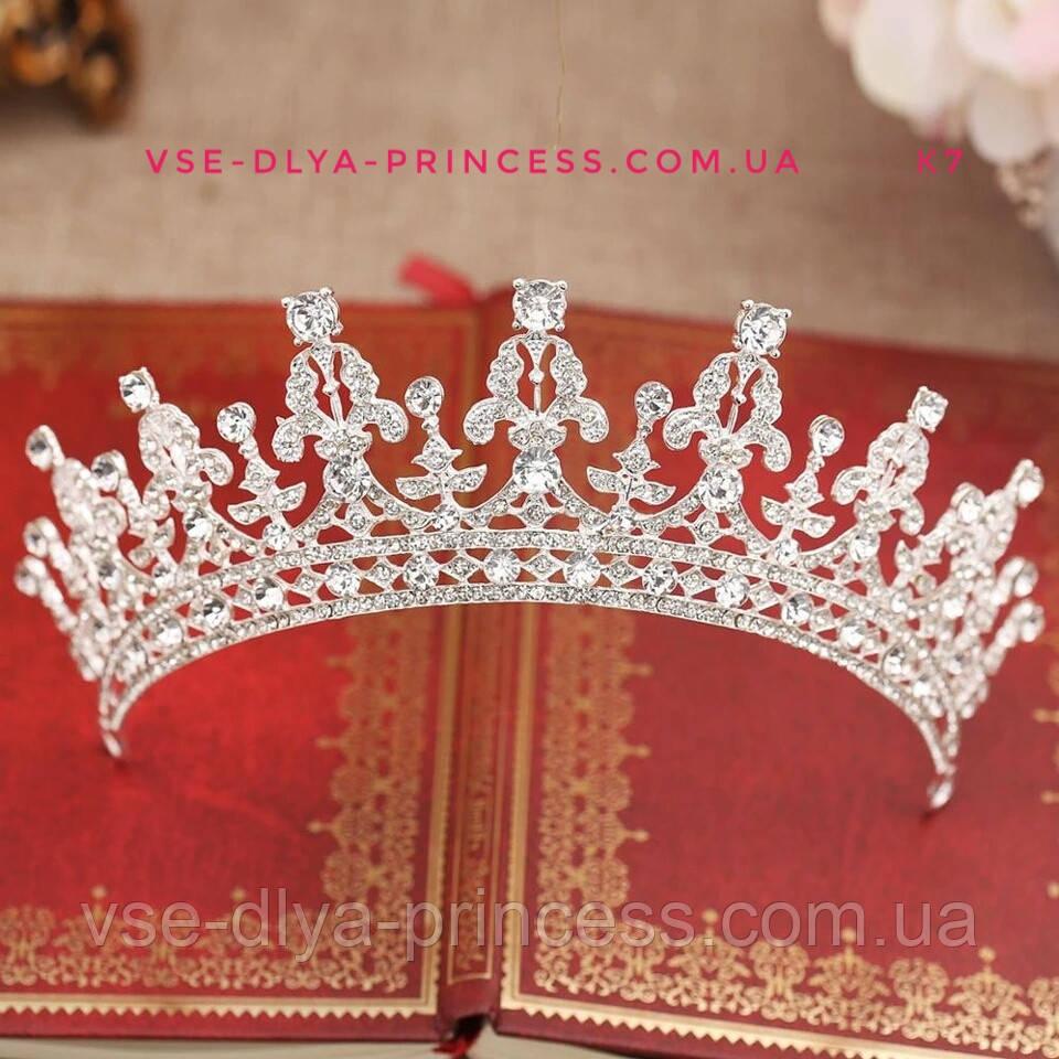 Детская корона, диадема, тиара в серебре с прозрачными камнями, высота 5,5 см.
