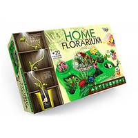 """Безпечний освітній набір для вирощування рослин """"HOME FLORARIUM"""" укр"""