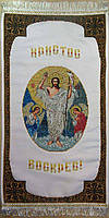 """Заготовка рушника для вишивки """"Воскресіння Христове"""" 60х33см, фото 1"""