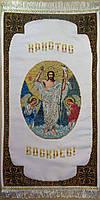 """Заготовка рушника для вишивки """"Воскресіння Христове"""" 60х33см"""