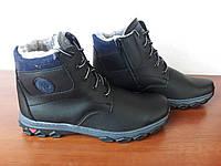 Ботинки мужские зимние черные теплые (код 9395), фото 1