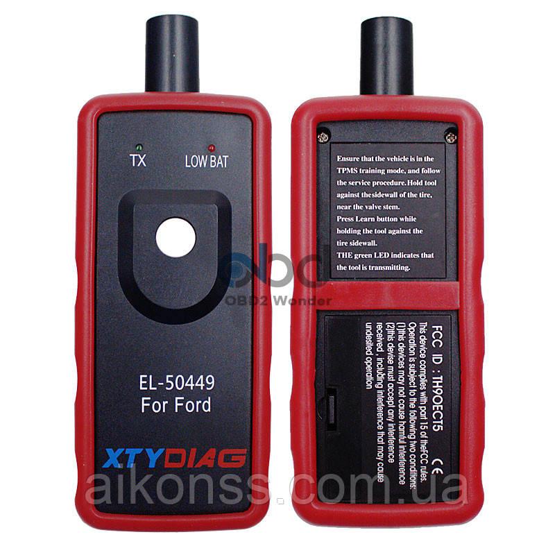 TPMS Активатор прив'язка датчиків тиску в шинах EL-50449 для FORD