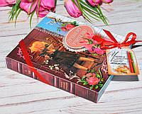 Шоколадный набор Лучшему учителю с шоколадными батончиками, фото 1