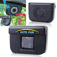 Автомобильный вентилятор на солнечной панели Auto fan