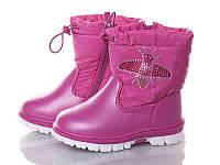 Яркие сапоги-дутики для девочки зимние  (р24-26)