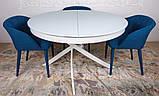 Стол Cambridge 125/175 см белый (бесплатная доставка), фото 9