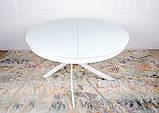 Стол Cambridge 125/175 см белый (бесплатная доставка), фото 4