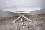 Стол Cambridge 125/175 см белый (бесплатная доставка), фото 3