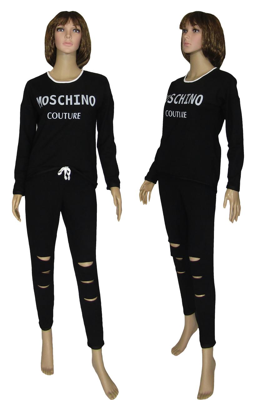 Костюм женский спортивный 18095 Moschino Осень Black, кофта и штаны, двухнитка, р.р.42-52