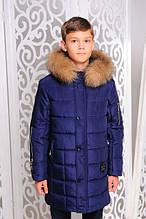 Зимние куртки и Комбинезон для мальчиков