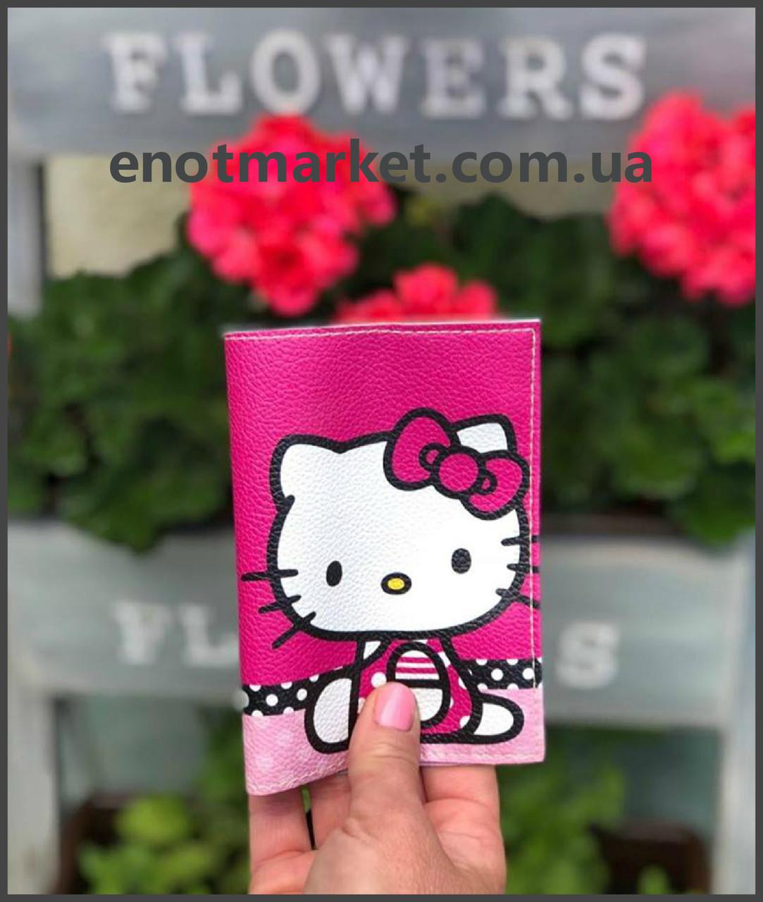 """Обложка на паспорт """"HELLO KITTY"""""""