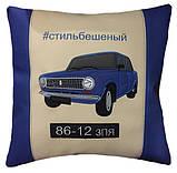 Подушка сувенирная с Вашим авто в машину, фото 6