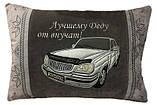 Подушка сувенирная с Вашим авто в машину, фото 7
