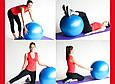 Мяч для Фитнеса Gymnastic Ball 65 см Фитбол, фото 3