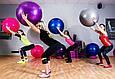 Мяч для Фитнеса Gymnastic Ball 65 см Фитбол, фото 5