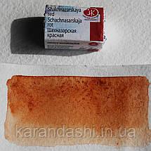 Акварель Белые Ночи Шахназарская красная (311) кювета 2,5мл, фото 3