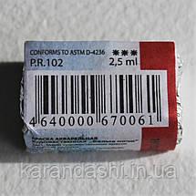 Акварель Белые Ночи Шахназарская красная (311) кювета 2,5мл, фото 2