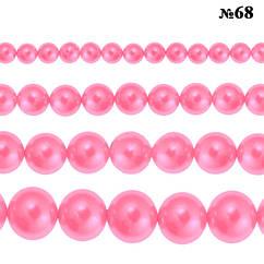 Набор Бусины Жемчуг Стекло 4мм, 6мм, 8мм, 10мм. Цвет: Розовый тон 68; Всех по 1 нити около 80 см.