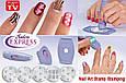 Набор для Росписи Дизайна Ногтей Salon Express, фото 3