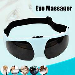 Массажер для Глаз Eye Massager KL 218