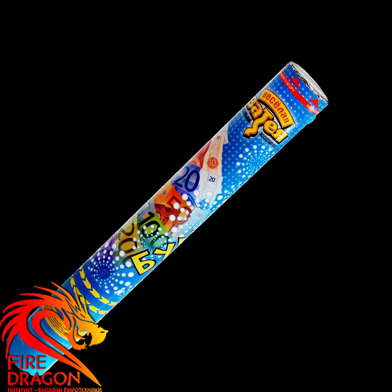 Пневмохлопушка Денежный Дождь Евро, длина хлопушки: 40 сантиметров, начинка: бумажные евро