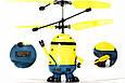 Игрушка Вертолет Летающий Миньон, фото 4