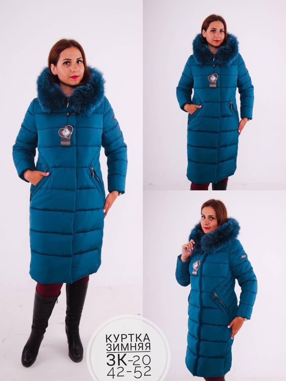 98c0164133b Женская зимняя куртка с натуральным мехом песца - Интернет-магазин Нолвит в  Харькове