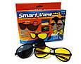 Солнцезащитные Очки для Водителей Smart View Elite, фото 4