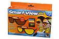 Солнцезащитные Очки для Водителей Smart View Elite, фото 5