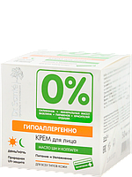 Dr. Sante 0 %  Крем для лица 50 ml.