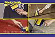 Силиконовый Валик для Уборки Дома и Чистки Одежды Мебели Набор 2 шт Sticky Buddy, фото 3