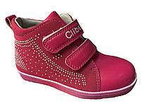 Ботинки для девочки((демо),25,26,27,28,29,30