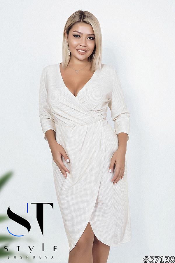 Платье женское,батал р.48,50,52,54  ST Style