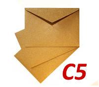 Крафт конверт С5 (А5) 125 г/м2