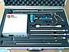 Морцелятор комплект