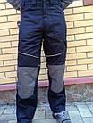 Комплект Dynamic Plus StarLine Plus Black Wurth, фото 9