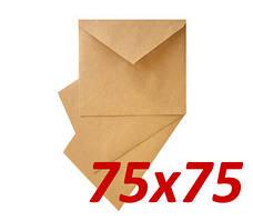 Крафт конверт с треугольным клапаном 75х75мм 70г/м2