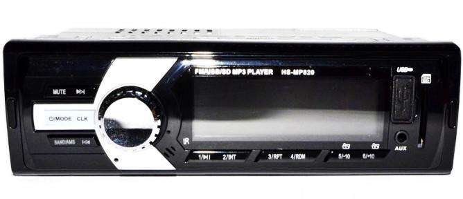 Автомагнитола МР3 HS MP 820 am