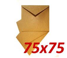 Крафт конверт с треугольным клапаном 75х75мм 125г/м2