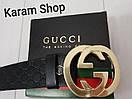 Ремни кожаные люксовые реплики  Gucci (унисекс), фото 3