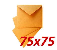 Крафт конверт с треугольным клапаном 75х75мм 90г/м2
