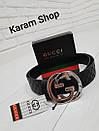 Ремни кожаные люксовые реплики  Gucci (унисекс), фото 5