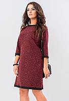Теплое платье бордового цвета из букле. Модель 19465. Размеры 50-54